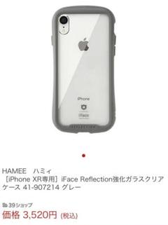 "Thumbnail of ""iFace グレー"""