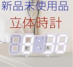 """Thumbnail of """"新品未使用品✩チルの中にさり気ない映えを♡3D立体時計(白枠白ライト)"""""""