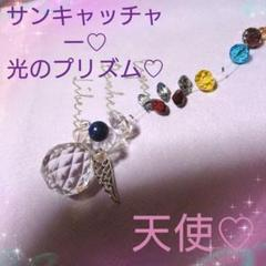 """Thumbnail of """"一点物♡パワーストーンの天使の羽根のサンキャッチャー♡ルームミラーにも♡"""""""