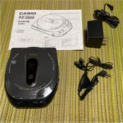 "Thumbnail of ""CASIO CDプレーヤー PZ−2800"""
