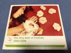 """Thumbnail of """"the very best of fripSide 2002-2006 同人盤"""""""