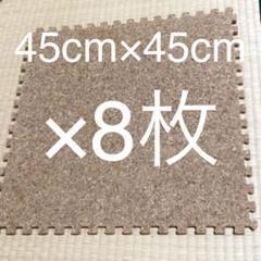 """Thumbnail of """"コルクマット  ジョイントマット 45cm×45cm 8枚"""""""