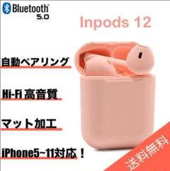 """Thumbnail of """"inpods12 イヤホン ピンク bluetooth ワイヤレス"""""""