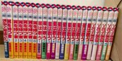 "Thumbnail of ""【8/4値下げ】漫画 23冊セット(高屋奈月先生作品)"""