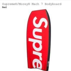 "Thumbnail of ""Supreme®/Morey® Mach 7 Bodyboard ボディボード"""