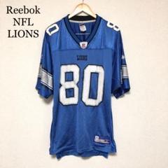 "Thumbnail of ""Reebok NFL デトロイト・ライオンズ ユニフォーム"""