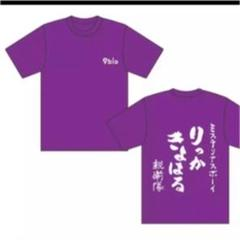 "Thumbnail of ""六花清春 親衛隊 tシャツ"""