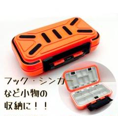 """Thumbnail of """"タックルケース 釣具ケース 小物入れ オレンジ"""""""
