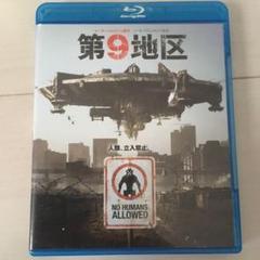 "Thumbnail of ""第9地区('09米)"""