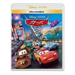 "Thumbnail of ""カーズ2 ブルーレイのみ 未再生品! ディズニー Disney ピクサー アニメ"""