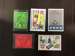"Thumbnail of ""ポストカード 台湾"""