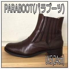 """Thumbnail of """"パラブーツ ブーツ サイドゴアブーツ ショート プレーントゥ 革靴 レディース"""""""