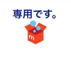 """Thumbnail of """"【あゆ様専用】公認球 70球"""""""