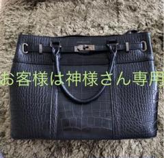 "Thumbnail of ""【値下げ】未使用VANQUISH  クロコ風バッグ"""