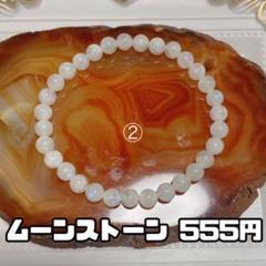 """Thumbnail of """"ムーンストーン ブレスレット 6mm(内径17cm)"""""""