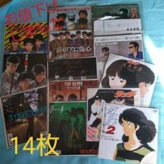"Thumbnail of ""昭和レコードシングル×14枚"""