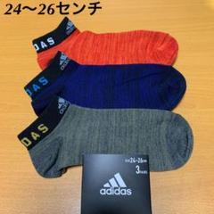 "Thumbnail of ""adidas 靴下 メンズ"""