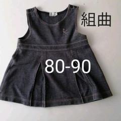 """Thumbnail of """"KUMIKYOKU ジャンパースカート 80〜90cm/フォーマル にも(組曲)"""""""