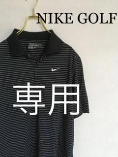 "Thumbnail of ""NIKE GOLF ナイキ ポロシャツ S"""
