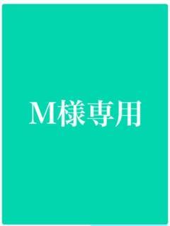 "Thumbnail of ""ロココ調ソファ 1人掛け"""