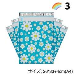 "Thumbnail of ""【好評再入荷】雛菊 A4サイズ 宅配ビニール袋 梱包袋 プレゼント袋"""