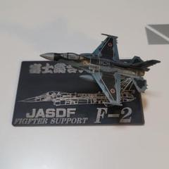 "Thumbnail of ""F-2 戦闘機"""