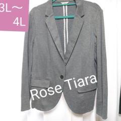 """Thumbnail of """"【大きいサイズ】グレージャケット【Rose Tiara】"""""""