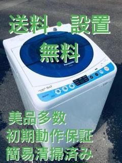 "Thumbnail of ""♦️EJ264番Panasonic全自動洗濯機 【2013年製】"""