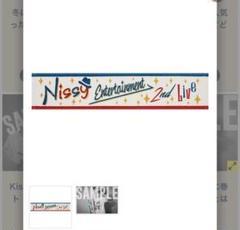 "Thumbnail of ""nissy タオル"""
