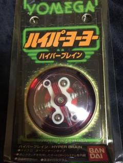 """Thumbnail of """"ハイパーヨーヨー"""""""