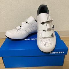 """Thumbnail of """"シマノ(SHIMANO) RP3 ワイドサイズ SPD シューズ"""""""