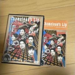 """Thumbnail of """"DVD 舞台 カメレオンズ・リップ〈2枚組〉"""""""