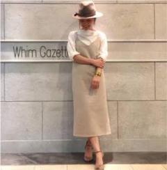 ガゼット ウィム 初ムックは収納◎3層ショルダーバッグが付録。Whim Gazetteウィムガゼット