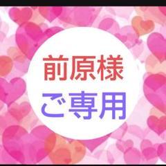 "Thumbnail of ""スケジュール 2021 J Wings 別冊  ウイング手帳"""