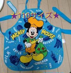 "Thumbnail of ""ミッキーマウス☆Kids☆エプロン 110cm"""