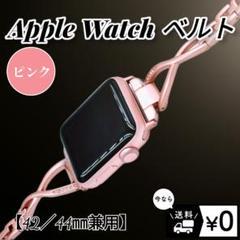 "Thumbnail of ""Apple Watch ベルト バンド ラインストーン ピンクローズ42/44㎜"""