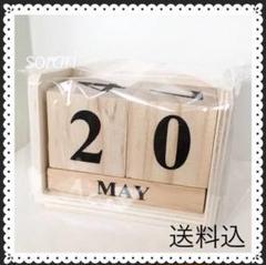 "Thumbnail of ""キャンドゥ ウッドブロックカレンダー 木製 万年 卓上 記念日 結婚式 誕生日"""