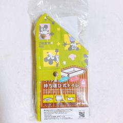 "Thumbnail of ""ペット用 持ち運び式トイレ ミッキーマウス"""