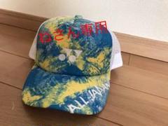 "Thumbnail of ""【新品・未使用】YONEX限定キャップ"""