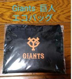 "Thumbnail of ""Giants 巨人 野球 エコバッグ"""