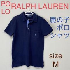 "Thumbnail of ""ポロ ラルフローレン POLO RALPH LAUREN 鹿の子 ポロシャツ M"""