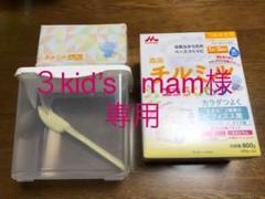 """Thumbnail of """"チルミル エコらく詰め替え400g×3 ポイント355pt"""""""