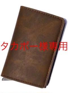 """Thumbnail of """"レザー カードケース 表裏"""""""