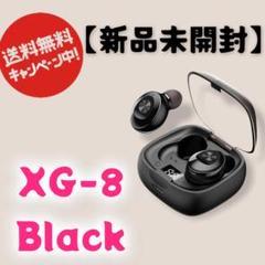 "Thumbnail of ""完全独立型 XG-8 ブラック 高音質 Bluetoothイヤホン 5.0 @"""