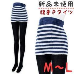 "Thumbnail of ""●y様専用● 定価1760円 マタニティ タイツ M~L ネイビー 犬印本舗"""