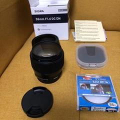 "Thumbnail of ""SIGMA 56mm f1.4 DC DN  レンズフィルター2種類つき"""