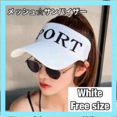 "Thumbnail of ""メッシュサンバイザー 白色 ホワイト テニス ゴルフ アウトドア"""