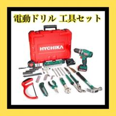 """Thumbnail of """"電動ドリル 工具セット HYCHIKA ツールセット 工具箱 付属品多数"""""""