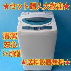 "Thumbnail of ""527 送料設置無料 日立 ステップウォッシュ 業界最安値 洗濯機"""