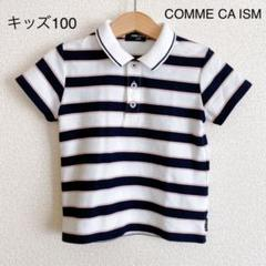 """Thumbnail of """"COMME CA ISM キッズ ポロシャツ"""""""